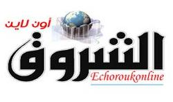 journal el chourouk algerie